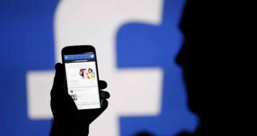 Resultado de imagem para MP vai apurar legalidade do uso de reconhecimento facial pelo Facebook